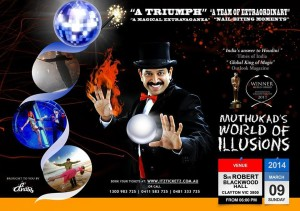 Muthukad's World of Illusions @ Sir Robert Blackwood Theatre | Clayton | Victoria | Australia