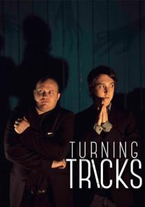 Turning Tricks @ Turning Tricks Warehouse | Seventeen Mile Rocks | Queensland | Australia